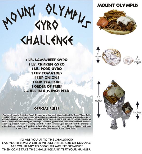 Mount Olympus Restaurant Menu